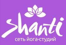 студия йоги «Shanti»