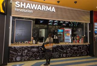 Shawаrma Revolution