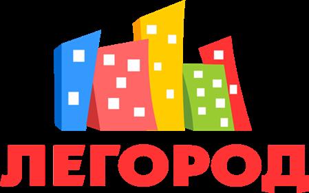 Legorod
