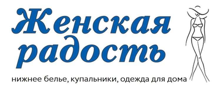 Женская Радость Интернет Магазин Волгоград
